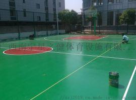 弹性硅pu球场  塑胶篮球场铺设