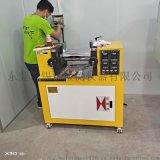 8寸开炼机 实验型开炼机 塑料开炼机