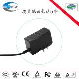 中規12V1A過CCC認證電源適配器