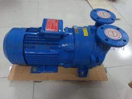 水环式真空泵2BV5121/5131水循环真空泵