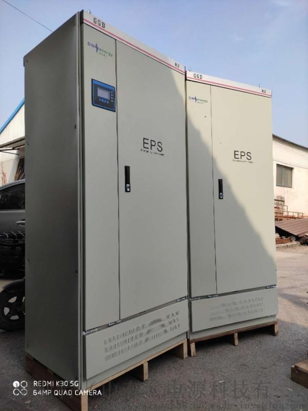 eps消防电源 eps-45KW EPS应急照明