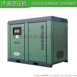济源空压机厂,济源永磁变频螺杆空压机,河南厂家直销