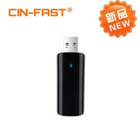 1300M USB无线网卡 wifi接收器网络适配器 5G无线接收器厂家直销