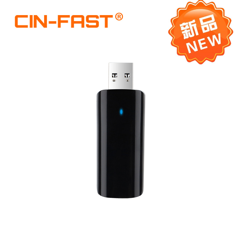1300M USB無線網卡 wifi接收器網路適配器 5G無線接收器廠家直銷