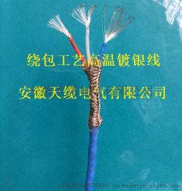 通讯电缆FANC-110SBH三芯柔软