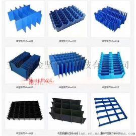 中空板周转箱空心板塑料箱抗静电定做钙塑板分隔板箱子