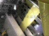 保护膜定制 模切冲型排废