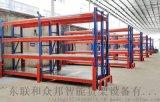 中山大型貨架廠貨架定製倉儲倉庫貨架車間重型貨架