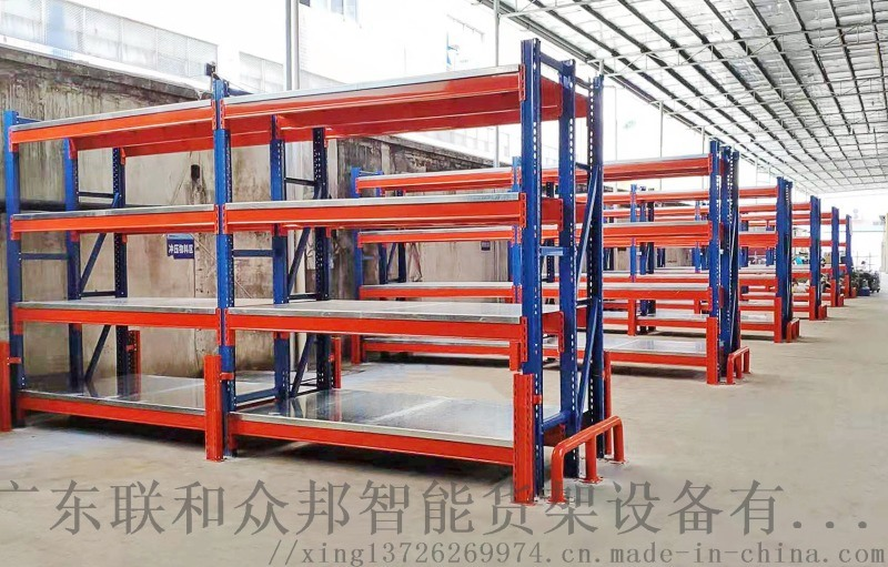 中山大型货架厂货架定制仓储仓库货架车间重型货架