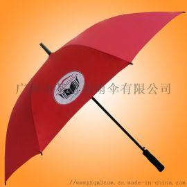雨伞厂雨伞厂家半纤维直杆伞佛山雨伞厂家