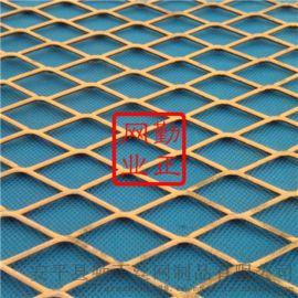 紫铜钢板网 紫铜拉伸网 导电防护铜网 铜板扩张网