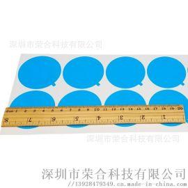 PE手表保护膜pet保护膜