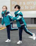 幼兒園兒童衝鋒衣