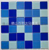 江苏蓝色游泳池水晶玻璃马赛克瓷砖厂家价格