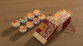 春节礼品盒_春节大礼包_新年礼盒包装设计_箱盒汇