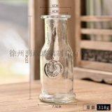 簡約小號花瓶透明花器花藝插花小口瓶客廳小清新水培瓶