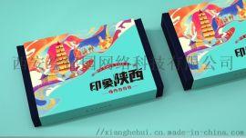 西安新年礼盒_春节礼盒包装设计_包装礼盒设计公司
