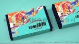 西安新年禮盒_春節禮盒包裝設計_包裝禮盒設計公司