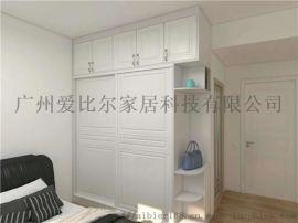 订做衣柜广州, 卧室柜子, 实木衣柜