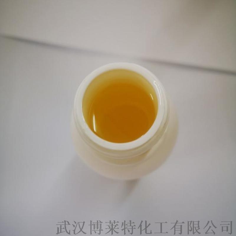 镀镍整平剂TC-DEP, N-二乙基丙炔胺  盐