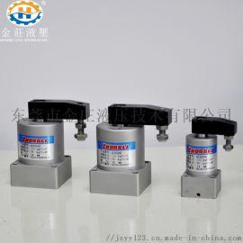 厂家供应加工中心转角液压油缸90度旋转高压转角缸
