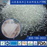 導管TPE高透明抗黃變彈性體顆粒 TPE顆粒