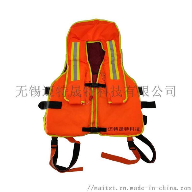 气胀式消防救生衣消防  救生衣增强型消防复合救生衣