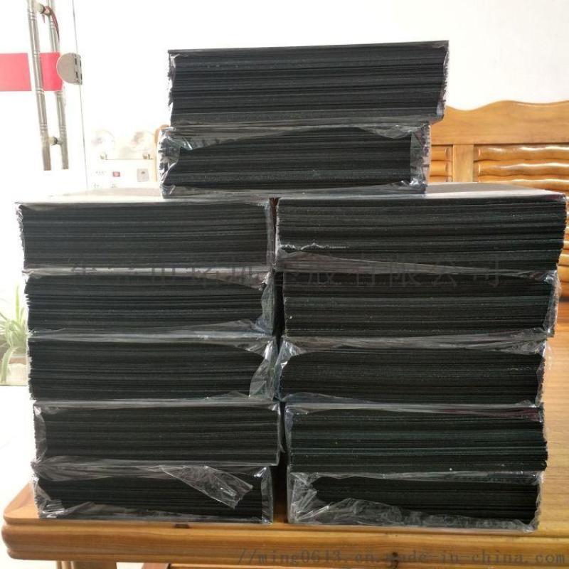 建材PC 隔热阳光板 耐力板 波纹瓦 原料母粒