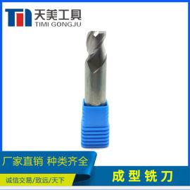 天美   成型铣刀 硬质合金 数控刀具 可非标定制