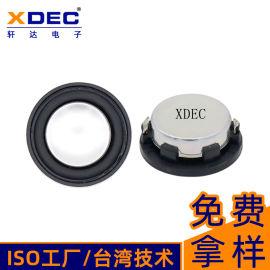 轩达扬声器28*13.6H mm 4欧3W音响喇叭