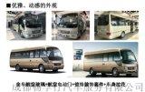 成都丰田考斯特改装厂公务用车17座改装厂案例
