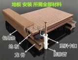 厂家直销塑木地板,户外栅栏板,游泳池地板,塑木花箱