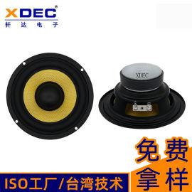 轩达扬声器140mm 8Ω50W外磁玻纤盆喇叭