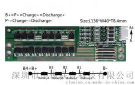 4串60A锂电池保护板