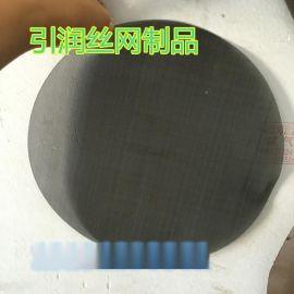 供应滤芯内衬铁丝镀锌网过滤网,镀锌网,铁丝网圆片 汽液过滤网