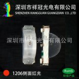 深圳贴片工厂, 贴片1206红灯超高亮 1206侧面发光丨180度发光