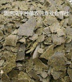 亚麻籽油渣 胡麻油渣片 饲料添加剂