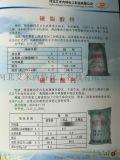 工业硬脂酸锌色母级硬脂酸锌