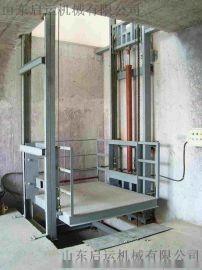 启运机械研制开发, QYDG系列液压货梯 家用升降平台 固定式升降平台 垂直提升机