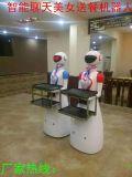 火鍋店推車送菜機器人餐飲服務機器人送餐傳菜