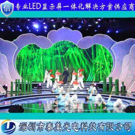 深圳泰美P2.5室内  舞台背景电视墙舞台演出led租赁屏