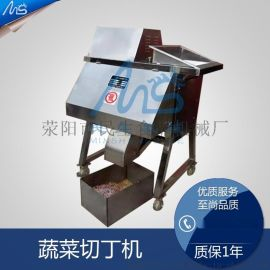 郑州厂家直销QD-350蔬菜切丁机 大型多功能切菜机