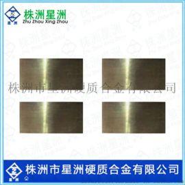 【**定制】耐火砖硬质合金模具衬板/复合板 高精度耐磨材料