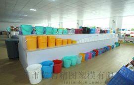 专业涂料桶模具5公斤10公斤15公斤25公斤