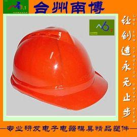 浙江南博模具厂家直销定做塑料安全帽注塑模具