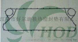 HISAKA/日阪换热器胶垫UX215,UX216