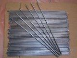 河北晶鼎供應鑄造碳化鎢合金氣焊條YZ