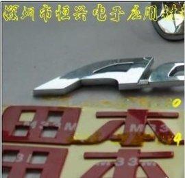 M33汽车双面胶、M33亚克力双面胶模切,3M4229双面胶代替品
