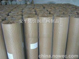 电焊网厂家供应**现货钢丝网 抹墙网库存