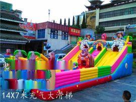 一尔气垫床,儿童室内玩具,新款广场滑梯厂家直销